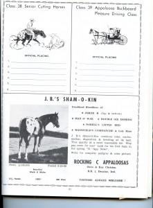 Copy of 25thNtlColumbus June1972